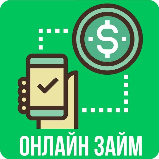 кредит европа банк вход в личный кабинет онлайн